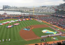 2013 World Baseball Classic
