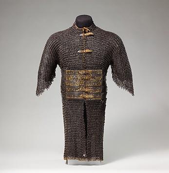 Armor, Iranian, Turkish, Art